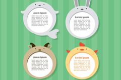 4款创意圆形动物边框矢量素材
