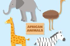 大象鸵鸟长颈鹿斑马4种非洲动物矢量素材