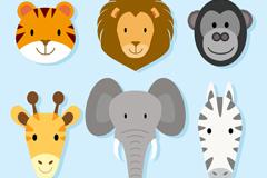 6款可爱非洲动物头像矢量素材