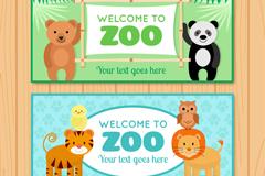 2款创意动物园宣传banner矢量素材