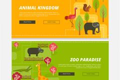 2款时尚动物园banner矢量素材