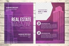 紫色房地产宣传单矢量素材