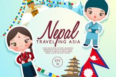 尼泊尔旅行和人物剪贴画矢量素材