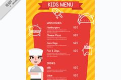 橙色卡通厨师儿童菜单矢量素材