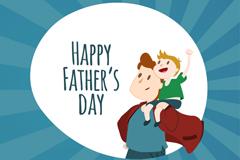 卡通父亲和儿子父亲节贺卡矢量素材