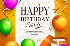彩色气球丝带生日快乐祝福卡矢量素材