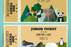 2款创意动物园单人门票矢量素材