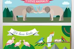 2款卡通多种动物banner矢量素材