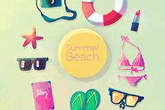 9款彩绘夏季假期元素矢量素材