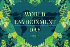 绿色植物世界环境日海报矢量w88优德