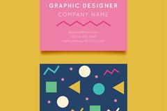 彩色几何图案名片设计矢量素材