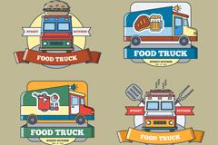 4款彩绘可移动餐车标志矢量素材