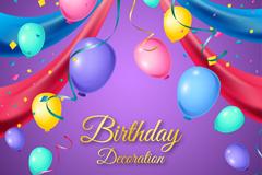 生日彩色气球和丝带装饰物矢量图