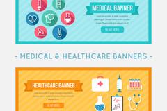 2款彩色医疗与卫生保健banner矢量图