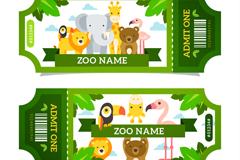 2款绿色动物园门票设计矢量素材