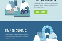 2款动物园南北极动物banner矢量图