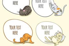 4款可爱猫咪语言气泡矢量素材