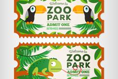 2张创意动物公园门票矢量图