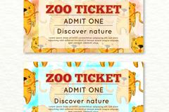 2款可爱老虎动物园门票矢量素材