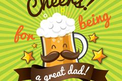 卡通啤酒父亲节贺卡矢量素材