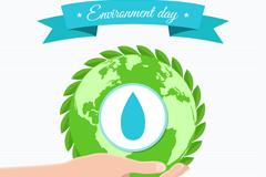绿色世界环境日贺卡矢量图