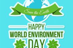 蓝色地球和绿草世界环境日贺卡矢