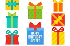 11款彩色生日礼盒矢量素材