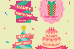 4款彩色生日�撕�矢量素材