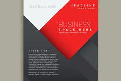 创意红黑商务宣传单设计矢量素材