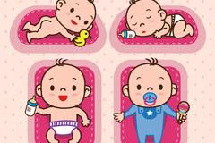 4款可爱初生婴儿设计矢量素材