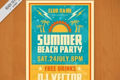 彩色夏季沙滩派对宣传单矢量图