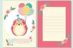 卡通刺猬生日祝福卡正反面矢量素