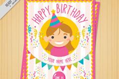 卡通女孩生日贺卡矢量素材