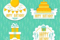 4款黄色生日快乐标签矢量素材