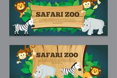 2款卡通野生动物园banner矢量素