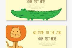 鳄鱼和狮子2款彩绘野生动物园ban