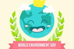 卡通世界环境日地球笑脸贺卡矢量