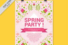春季粉色花卉派对海报矢量素材