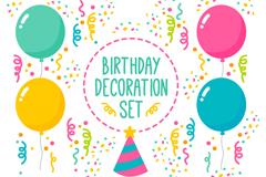 7款彩色生日派对装饰物矢量图