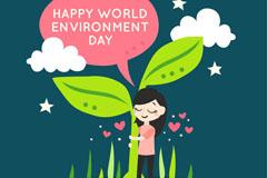 卡通世界环境日抱树苗的女孩矢量图