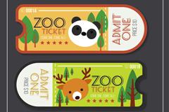 熊猫和鹿2款动物园单人门票矢量