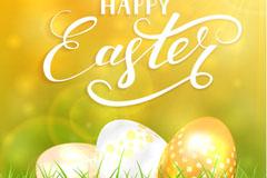 草坪上的复活节彩蛋矢量素材