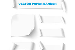 6款白色卷边纸张banner矢量图