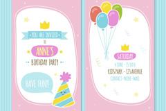 粉色生日派对邀请卡正反面矢量素
