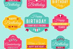 9款彩色生日祝福标签矢量素材