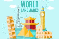 6个扁平化世界著名建筑矢量图