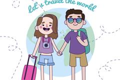 牵手环游世界的情侣矢量素材