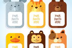 6款可爱动物照片框架矢量素材