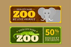 大象鳄鱼犀牛3个动物园折扣banner矢量图