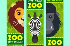狮子斑马猩猩3个动物园折扣banner矢量素材